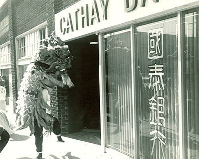 Cathay Bank opened its door in Los Angeles Chinatown in 1962.