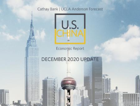 U.S.-China Report 2020 December Update
