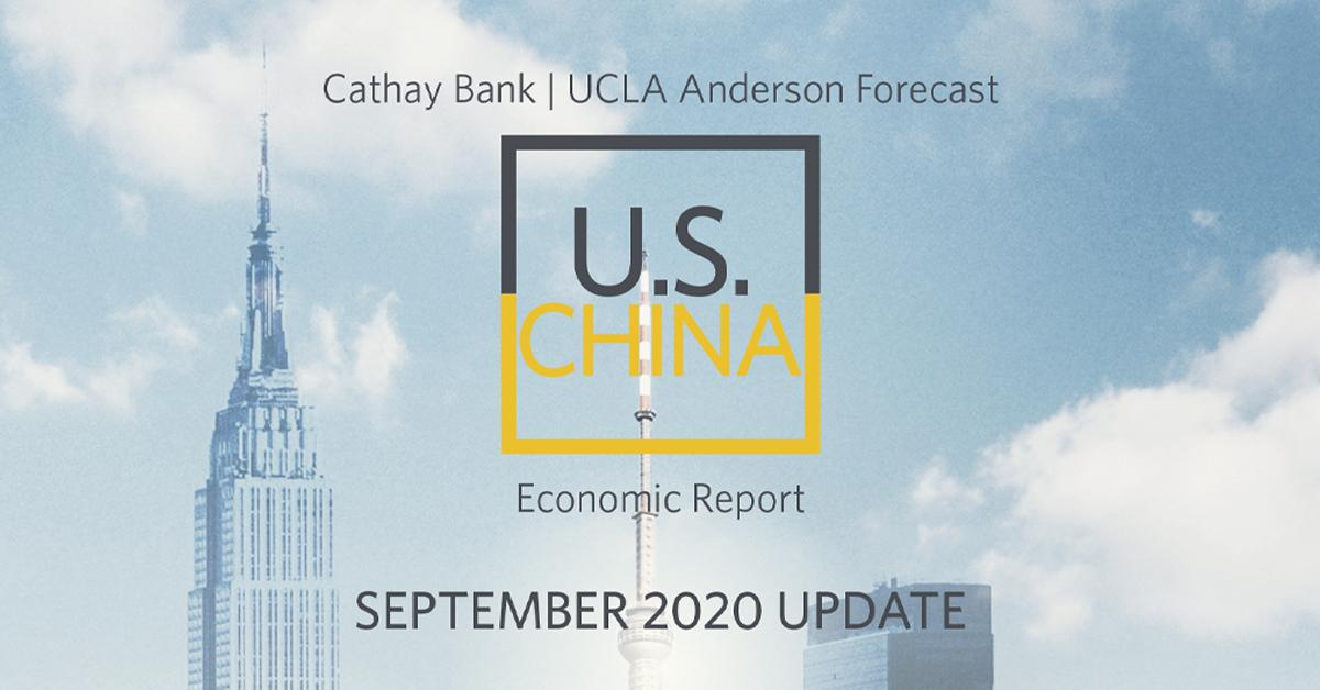 Cover of 2020 U.S.-China Report